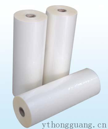 Soft Touch (velvet) Thermal Laminating Film